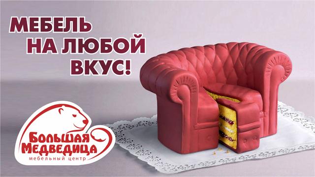 Мебель на заказ картинки с днем рождения